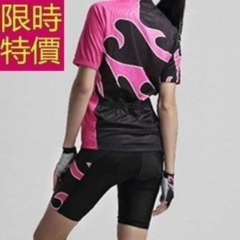 自行車衣 短袖 車褲套裝-透氣排汗吸濕暢銷別緻女單車服 56y12[獨家進口][米蘭精品]