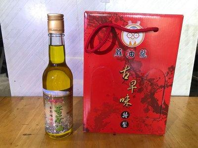 (蔴油龍) 騰龍製油工廠 純傳統冷壓高山苦茶油300ML