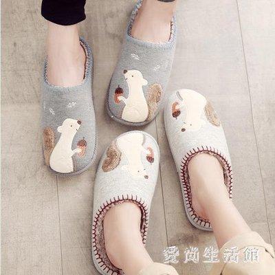 毛拖鞋 日式冬季棉拖女卡通可愛毛毛絨室內情侶木地板軟底家用 AW6576