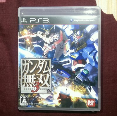 PS3 鋼彈無雙3 純日文(編號51)