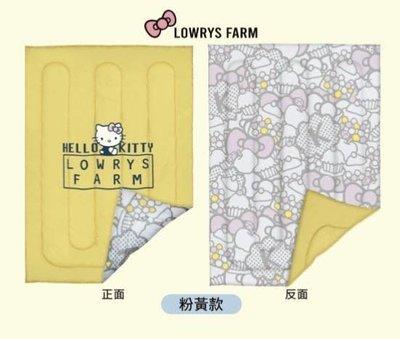 7-11 超商 HELLO KITTY三美聯名 雙面薄被 粉黃款 雙層薄被