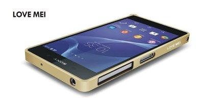 【車頭通信配件】LOVE MEI 0.7超薄鋁合金邊框 Sony Z2