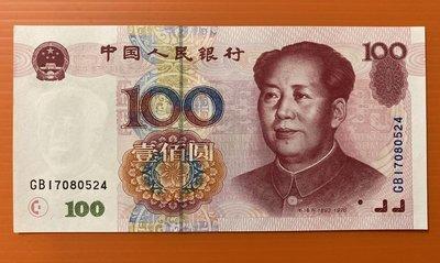 1999年人民幣100元一張GB17080524