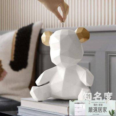 存錢罐 簡約創意小熊存錢罐家居擺件客廳...