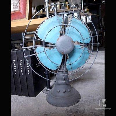 【曙muse】復古造型小風扇 存錢筒 Loft 工業風 商店居家必選款 咖啡廳 民宿 餐廳 住家