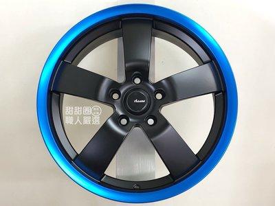 【甜甜圈】雅泛迪鋁圈 ADV-40 17吋5H114.3 消光黑外拋藍