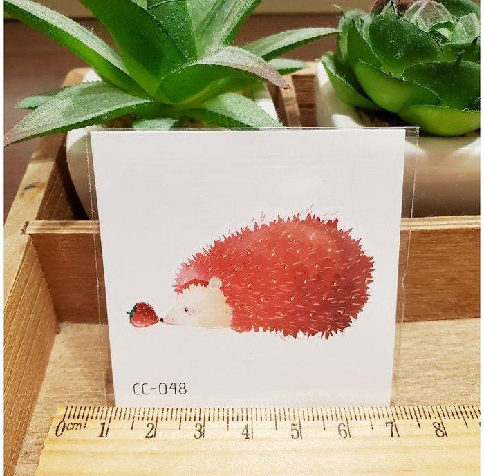 【萌古屋】草莓刺蝟單圖CC-048 - 防水紋身貼紙刺青貼紙K37