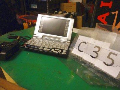 C35 影音學習字典 無敵 CD-826