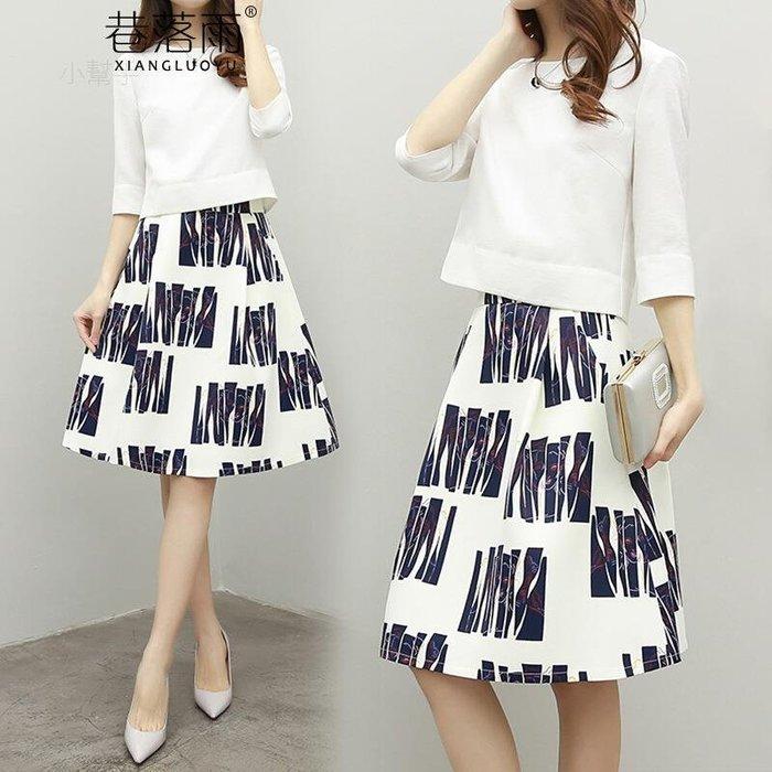 韓版時尚修身小香風雪紡A字裙套裝女兩件套高腰印花七分袖#優品小鋪#
