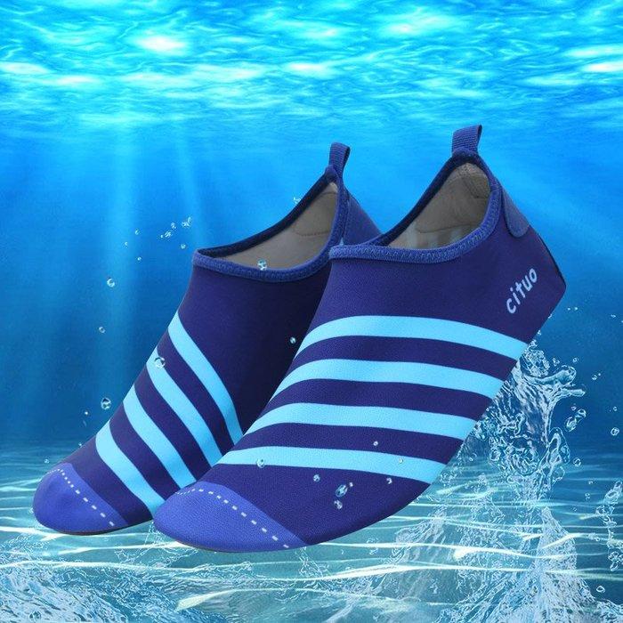 小花花精貨店-沙灘運動鞋成人潛水浮潛襪速干溯溪鞋男防割滑跑步機鞋女#沙灘鞋