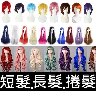 【買1送3】送髮架、鋼梳、髮網萬用短髮...