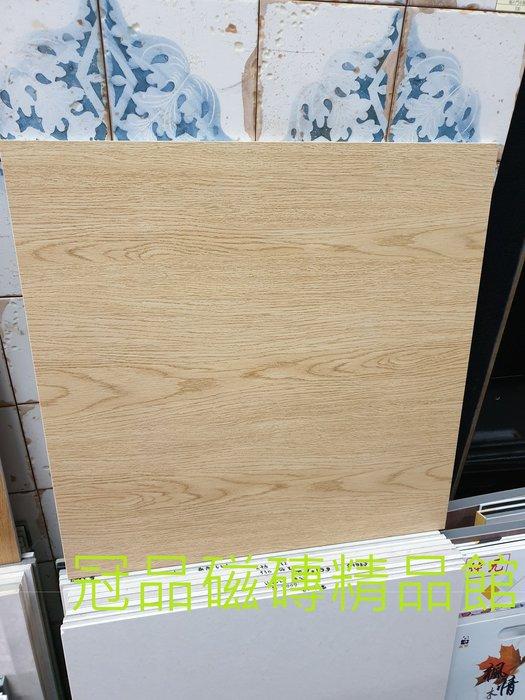 ◎冠品磁磚精品館◎進口精品  霧面木紋磚(共四色)–60X60 CM
