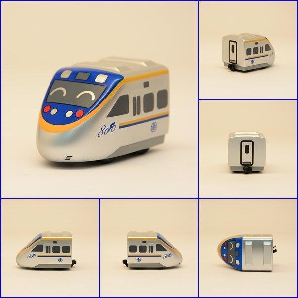 TRAIL 鐵支路 Q版迴力車 EMU800 QV061