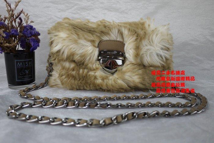 優買二手名牌店 PRADA BT0809 限量 裸色 皮穿鍊 銀鍊 毛料 25.5 COCO 名媛包 斜背包 兩用包