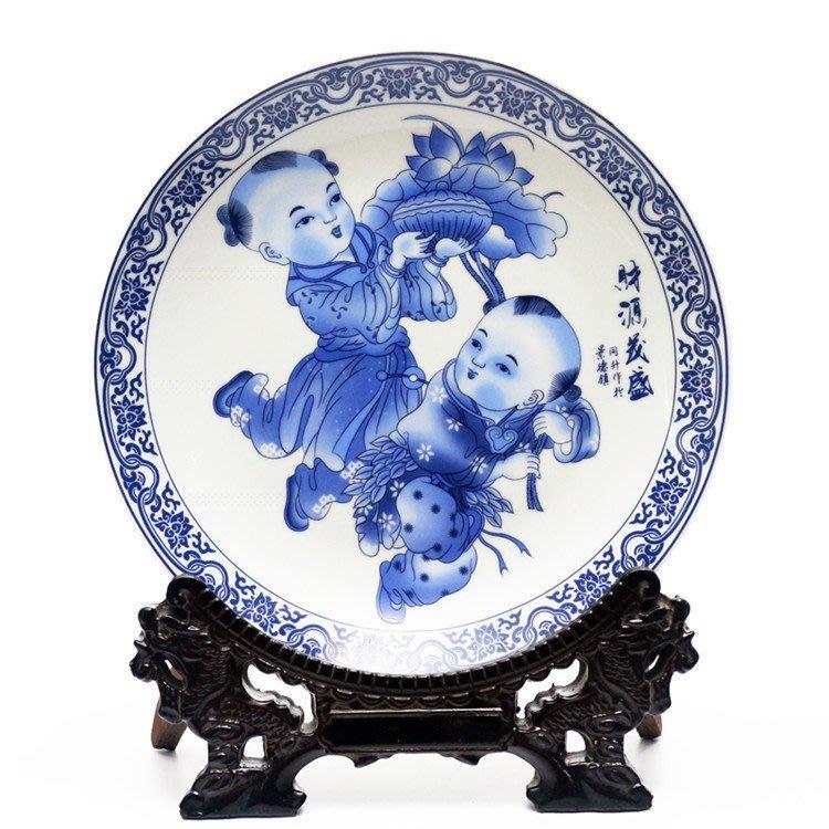 青花招財童子掛盤裝飾品坐盤景德鎮陶瓷器 財源茂盛 開心陶瓷109