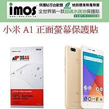 iMOS 3SAS 小米 A1 正面 保護貼 疏油疏水 螢幕保護貼 附鏡頭貼 防潑水 防指紋 日本