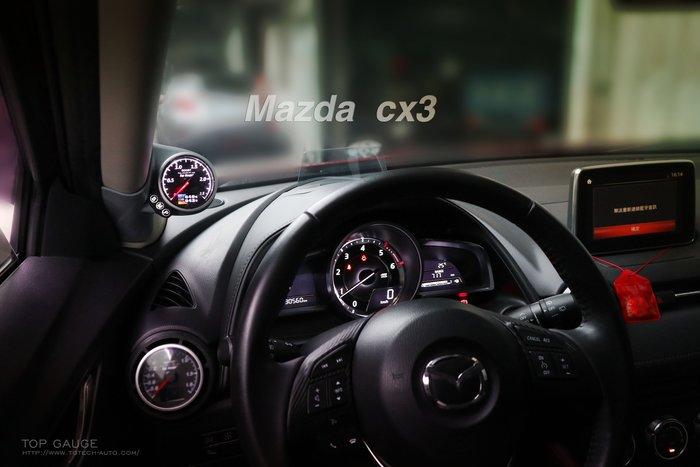 【精宇科技】MAZDA MX-5 CX-3 CX-5 專用 A柱錶座