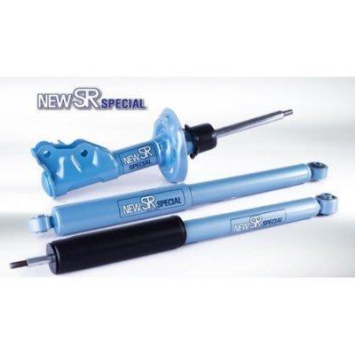 瘋狂舞者國際 KYB NEW SR SPECIAL 避震器 藍桶 (不含彈簧) NISSAN MARCH 2012-