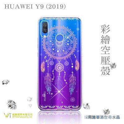 【WT 威騰國際】WT® HUAWEI Y9 (2019) 施華洛世奇水晶 彩繪空壓殼軟殼 -【幸運】