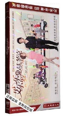 中國電視劇 艾樂樂的羅曼蒂克 旗艦版 7DVD 劉蕓 陳楚河