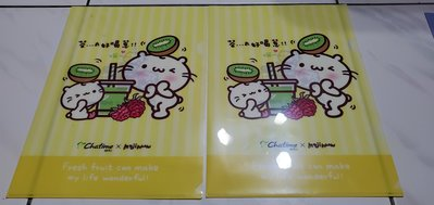 黃色系 可愛 Majimon (マジュモン)  及 粉紅色系 可愛女孩+可愛寵物  資料夾/文件夾/L型文件套