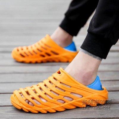 果凍鞋韓版潮流洞洞雨鞋洗車工作鞋水鞋男士沙灘涼鞋「 」--深古巷