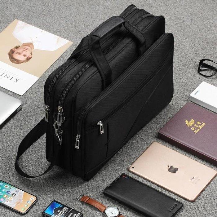 公文包商務男士包包手提包手拿帆布電腦包zg