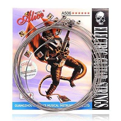 小叮噹的店- 電吉他弦 (整套) ALICE A506 電吉他換弦