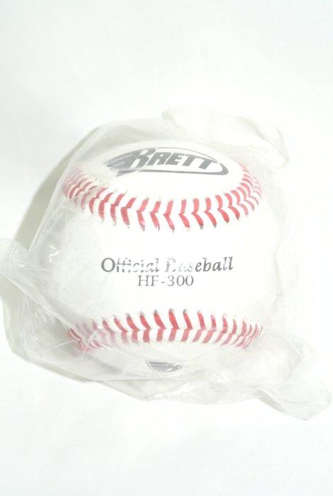 貳拾肆棒球-BRETT硬式棒球