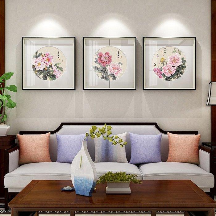 【免郵】花開富貴牡丹掛畫新中式客廳裝飾畫風水招財玄關背景墻壁畫【規格分大小價】