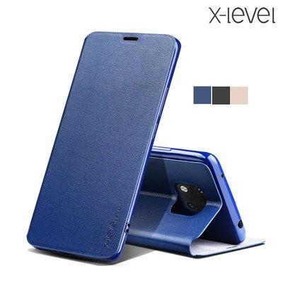 華為HUAWEI Mate 20 Pro X-Level 纖彩 翻蓋保護殼 翻頁皮套Flip Cover Case 2316A