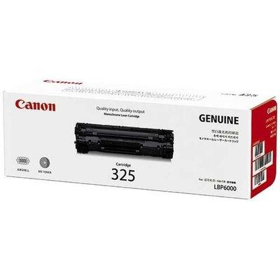 麗康墨盒 Canon Cartridge 325 全新原裝碳粉盒 香港行貨保養 ImageClass MF3010/ LBP 6030
