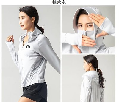 360度 全方位 極速涼感 防曬外套 UPF50+ 涼感外套 防曬衣 冰絲衣 防曬服 冰鋒衣 [JC的店]