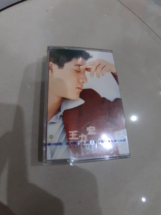 王力宏-好想你-1996年-福茂唱片-全新未拆封~首版