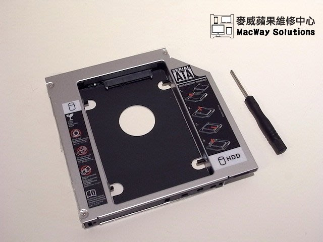 麥威嚴選 9.5mm SATA介面 第二硬碟轉接盒 硬碟擴充 光碟機轉硬碟支架 可自取