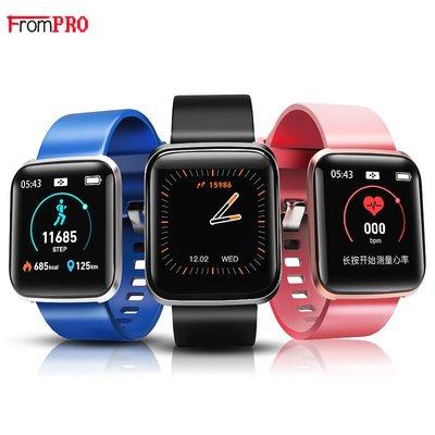 新款W5智能手環高清彩色大屏智能運動計步心率血壓睡眠手表直銷-zx033