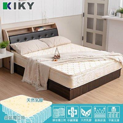 【2軟床墊】超厚25MM乳膠│5尺 雙人床墊 乳膠+獨立筒床墊【三代法式】KIKY 乳膠床墊 彈簧床墊