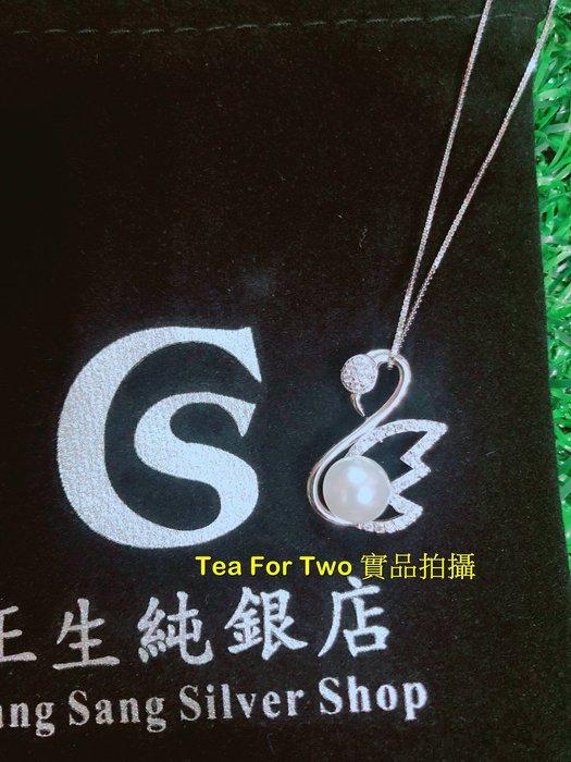 """香港正生(現貨) - 925純銀珍珠閃鑽天鵝項鍊18"""""""