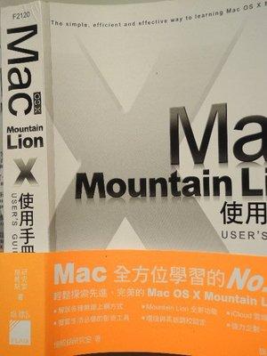 Mac OS X Mountain Lion 使用手冊 │施威銘 │旗標│編號:RH