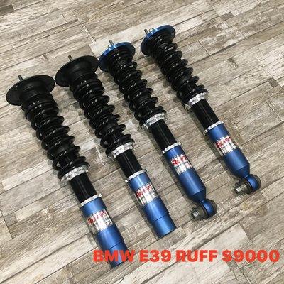 【品太】A0428-(保固四個月) BMW E39 RUFF 高低桶身可調避震器 極新品 整新品