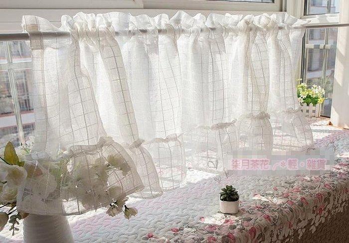 柒月茶花╭*輕。雜貨。莓夏 韓系咖啡館在我家 桔夏物語 格子花邊短簾 半簾 裝飾簾 多種尺寸