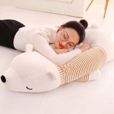 (110cm)日本軟綿北極熊好朋友 玩具抱枕 趴熊長條枕 睡覺娃娃玩偶送禮 生日禮物驚喜 _☆找好物FINDGOODS☆