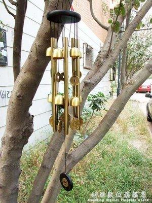 現貨/開光純銅風鈴掛飾 門飾 五管風水鈴鐺掛件 金屬風鈴配件/海淘吧F56LO 促銷價