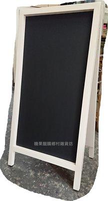zakka糖果臘腸鄉村雜貨坊       木作類..Akuya雙面黑板(兒童繪畫板/指標黑板/指示牌/標價板/開店用品)
