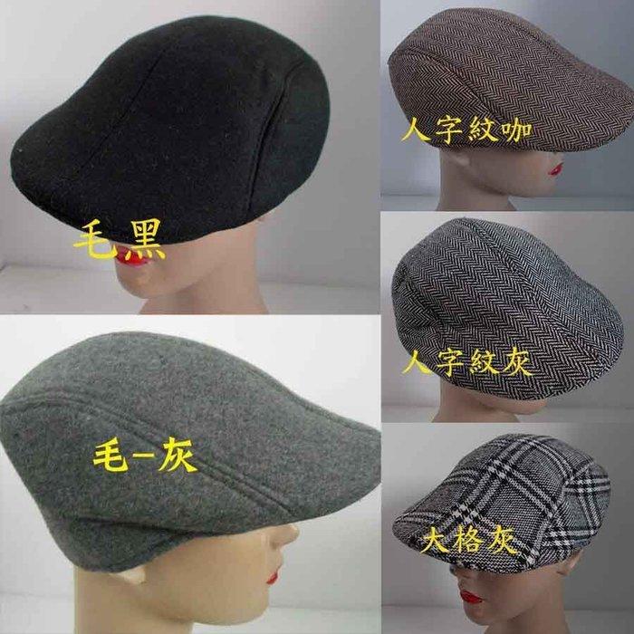 //阿寄帽舖// 一體成型 毛料打鳥帽 鴨舌帽 小偷帽 報童帽.貝蕾帽 !