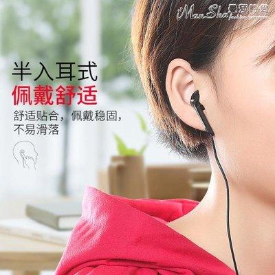 線控耳機小米8耳機6入耳式6x通用note3 mix2 8se手機線控專用耳機