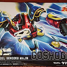Marusan 戰國魔神 Goshogun die cast 宇宙 合金