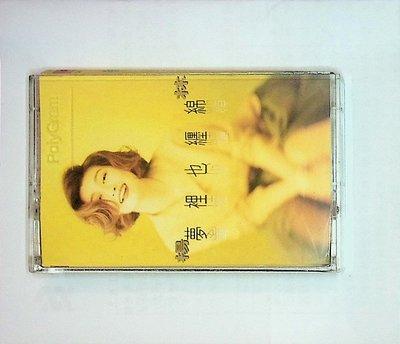 【198樂坊】楊林-夣裡也纏綿(………)錄Y