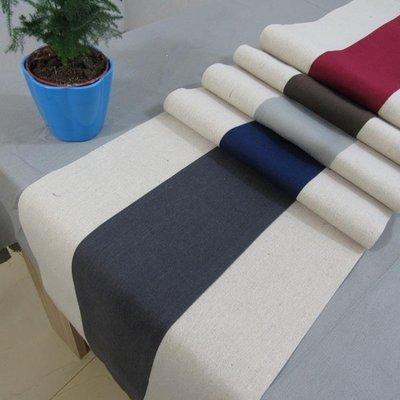 ZIHOPE 棉麻布藝純色素色桌旗 茶幾桌巾茶席禪意中式復古典雅簡約長條布桌巾ZI812