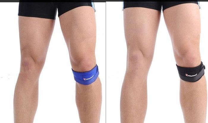 威0636 運動防護膝束 運動護膝 可調式加壓帶 髕骨帶護膝 慢跑 籃球 跑步 黑色 現貨 排球 自行車【RP01】